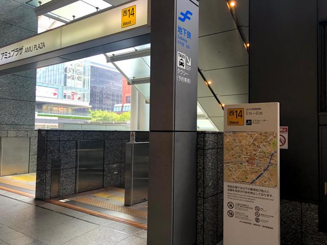 博多駅 地下送迎場