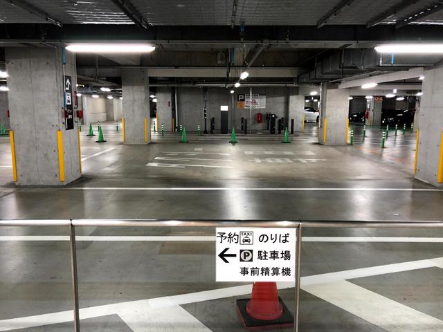 地下送迎場 博多駅