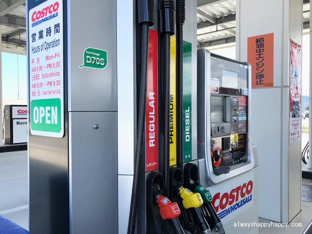 コストコ ガソリンスタンド セルフ
